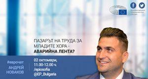 Андрей Новаков - #еврочат