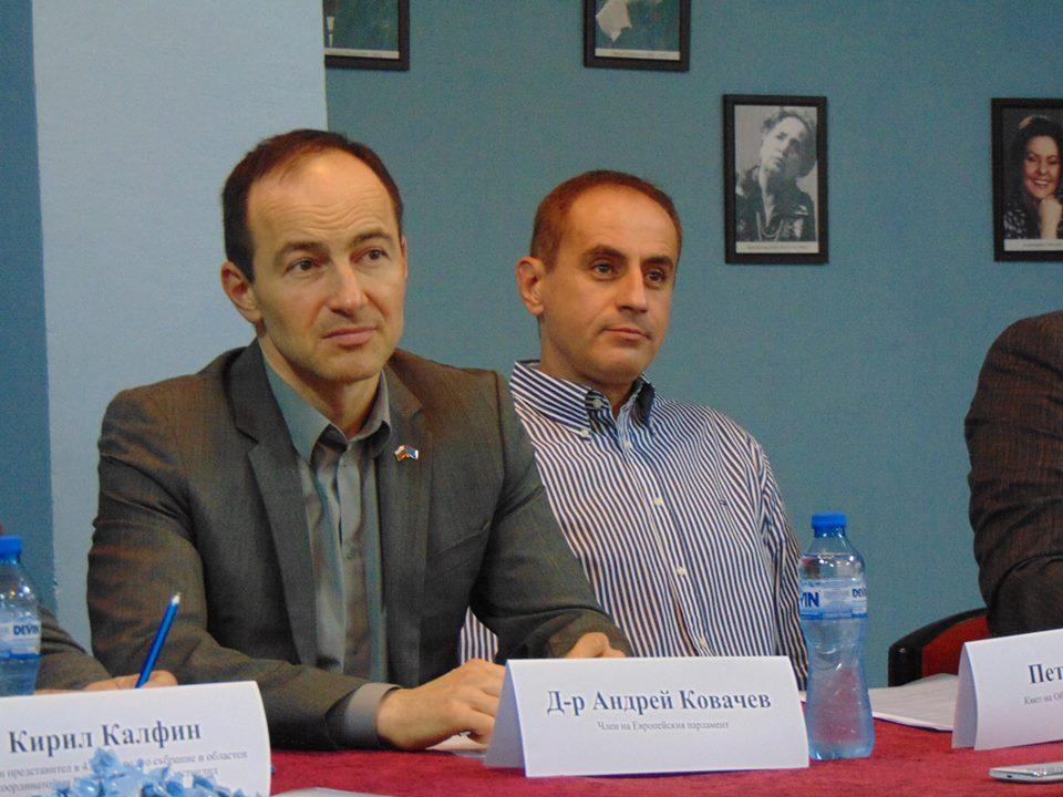 Андрей Ковачев - Кюстендил