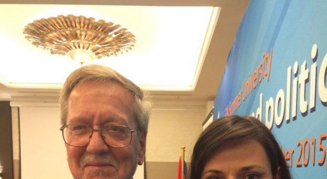 Мария Габриел и Антонио Таяни