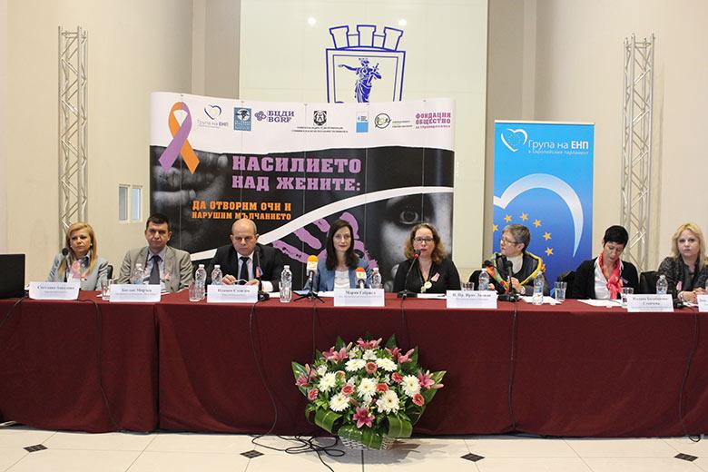 """Мария Габриел - """"Насилието над жените: да отворим очи и нарушим мълчанието"""""""