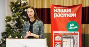 Ева Паунова ГЕРБ/ЕНП на годишната среща на лидерите на Кока-Кола България