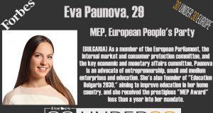 Eva Paunova 30 under 30 Forbes