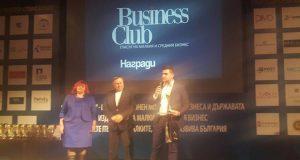 Андрей Новаков връчи годишните награди на списание Бизнес клуб