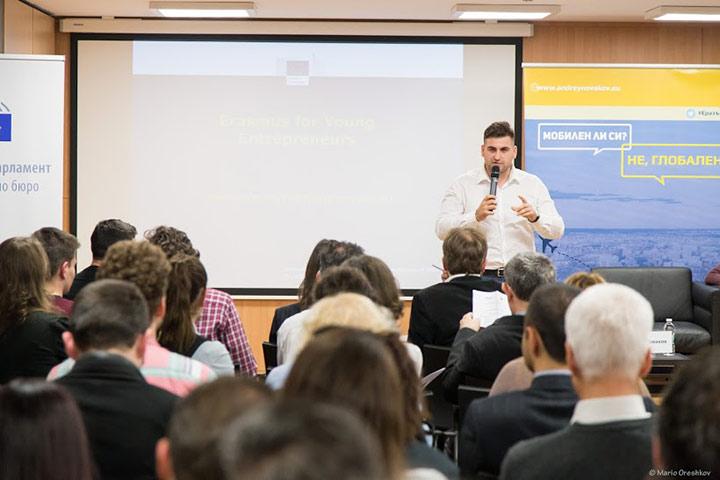 """Андрей Новаков - ГЕРБ/ЕНП на организираното от него събитие """"Мобилен ли си? Не,глобален! Бизнесът е глобален, скоро и Еразъм"""""""