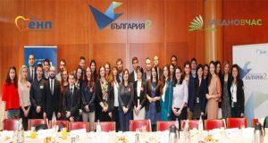 Моята мечта за България #Dream4BG