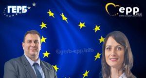 Емил Радев и Мария Габриел