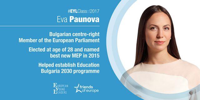 Eva Paunova, EYL40