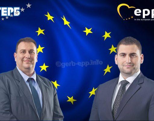 Emil Radev and Andrey Novakov