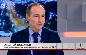 Andrey Kovatchev