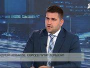 Andrey Novakov