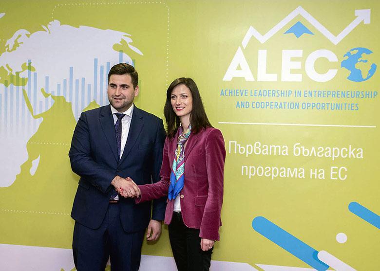 Andrey Novakov and Mariya Gabriel