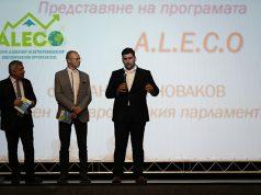 Andrey Novakov , A.L.E.C.O.