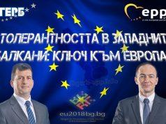 Asim Ademov and Andrey Kovatchev