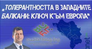 Asim Ademov