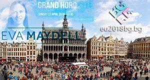 Eva Maydel, Grand Horo 2018, #GrandHoro2018