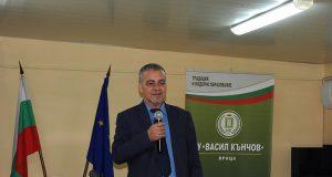 Vladimir Uruchev