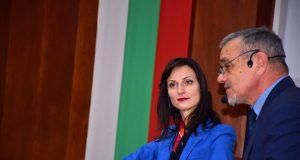 Vladimir Uruchev and Mariya Gabriel