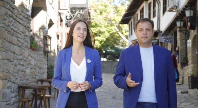 Eva Maydell and Daniel Panov - Veliko Tarnovo