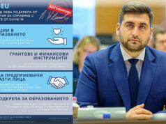 Andrey Novakov REACT-EU